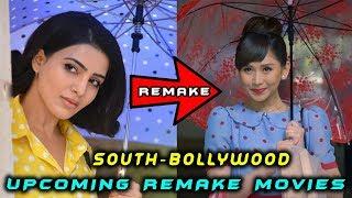Upcoming South Indian Bollywood Remake Movies in 2019 | Oh! Baby | Kabir Singh | Rakshasudu
