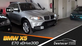 как купить авто в германии (пример из практики), Destacar.(, 2012-03-26T03:45:57.000Z)