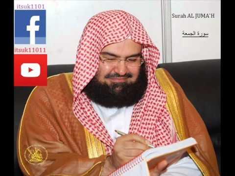 Surah AL Juma`h -  سورة الجمعة by Abdul Rahman Al Sudais