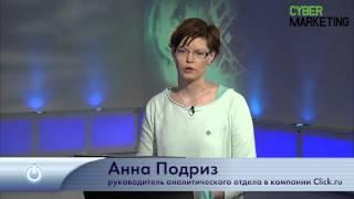 видео Веб аналитика: зачем и для чего нужна