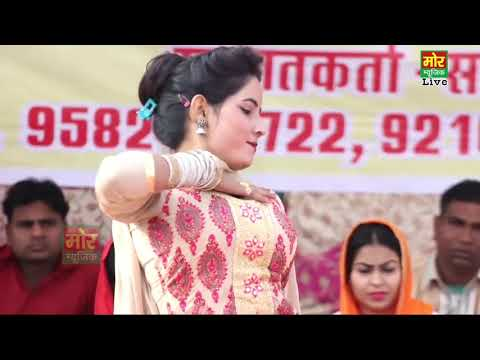 Tagdi song    Haryanvi dance    Dj Deepak rajasthan