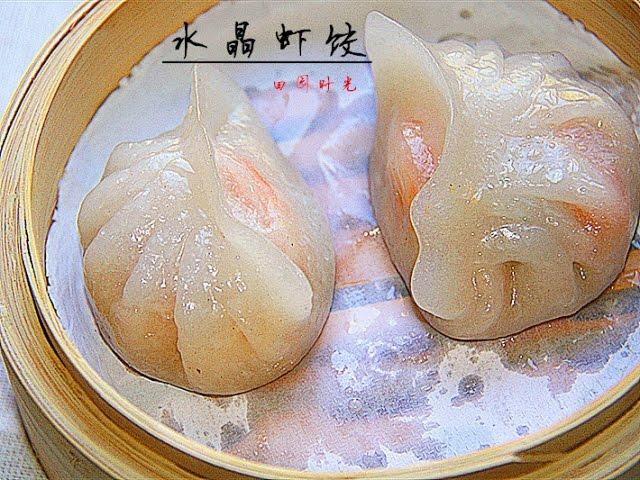 ??????????Shrimp dumplings(har gau)