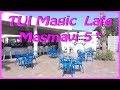TUI Magic Life Masmavi 5*/Турция  обзор отеля  ОКНО В РЕЛАКС