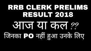 RRB CLERK RESULT 2018