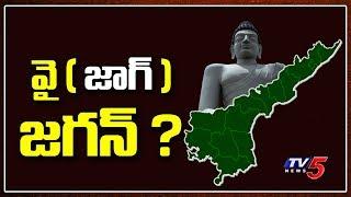 Top Story Debate With SambaSiva Rao   Vishakapatnam Land Pooling   TV5