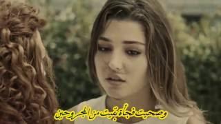 قالي الوداع - عمرو دياب | حياة&مراد - الحب لايفهم من الكلام