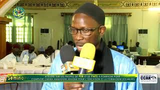 ITV S. Sam BOUSSO (Séminaire du Comité Scientifique du Complexe Cheikh Ahmadoul Khadim)