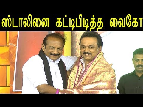 tamil live news - Murasoli Pavala Vizha At Chennai - Vaiko Speech at Murasoli Pavazaviza - tamil news - redpix  tamil news today  For More tamil news, tamil news today, latest tamil news, kollywood news, kollywood tamil news Please Subscribe to red pix 24x7 https://goo.gl/bzRyDm #VaikoSpeech