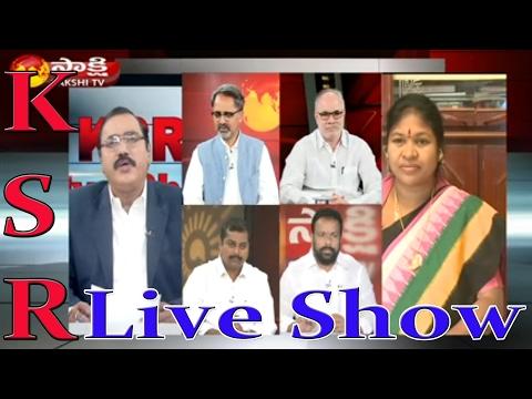 KSR Live Show - Chandrababu Supports Speaker Kodela Comments - 14th Feb 2017