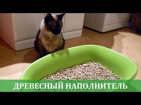 """Древесный наполнитель как лучший вариант """"цена-качество"""""""
