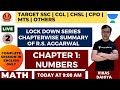 Numbers | Chapter 1 | R.S. Aggarwal | Part 2 | Lock Down Series | Target SSC All Exams