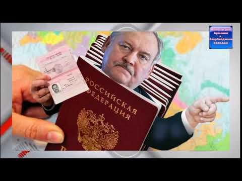 Армения против своих «друзей»  Ереван платил им деньги
