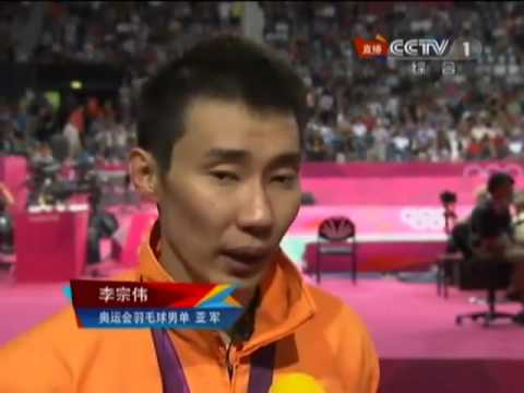 Lee Chong Wei's interview after London Olympic