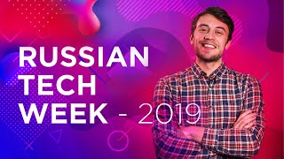 VR/AR DAY: Russian Tech Week 2019 (Сколково)