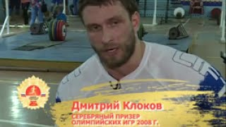 Дмитрий Клоков / в программе ГТО Спорт г.Уфа