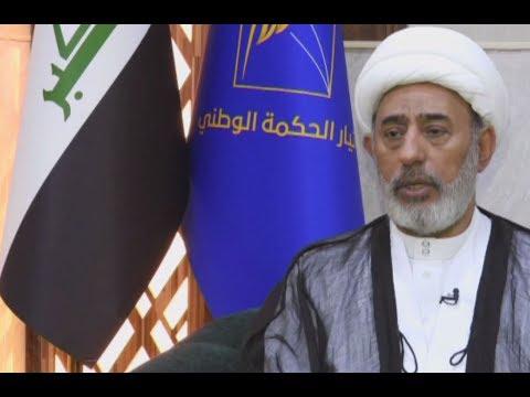 الشيخ حميد المعلة لا نريد العراق لا مقرا ولا ممرا لأي حرب  - نشر قبل 3 ساعة