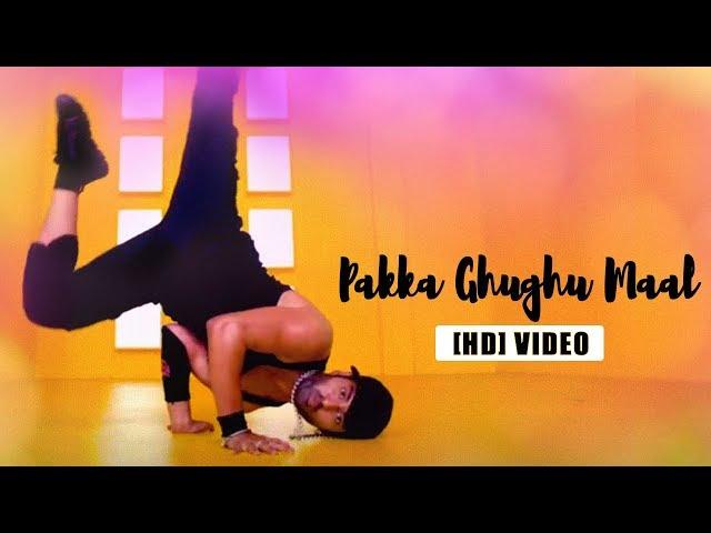 Pakka Ghughu Maal ( Full Video) | Aami Sudhu Cheyechi Tomay | Ankush | Subhashree | Eskay Movies