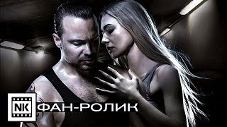 Молот 2016 [ Русский трейлер ] Фан-ролик