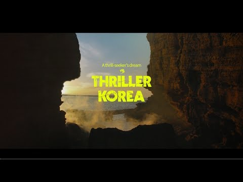 2017 Korea Tourism TVC – Thriller Korea