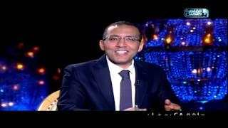 إنتظروا الإعلامى خالد صلاح مع بسمة وهبه فى شيخ الحارة على القاهرة والناس