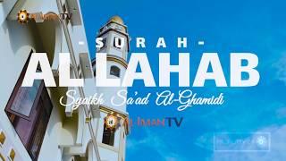 Reciters Quranic : [Juz 30] Surah 111 Al Lahab - Syaikh Saad Al Ghamidi