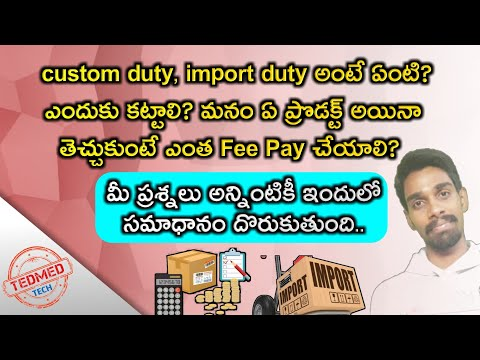 How To Calculate Custom Duty In India|explained In Telugu|what Is Customs And Import Fees In India?