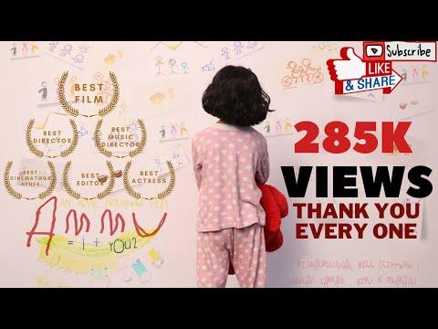 #Trending on YouTube - Ammu- Award winning Malayalam short film