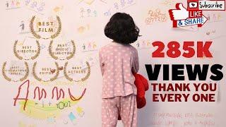 ammu new malayalam short film
