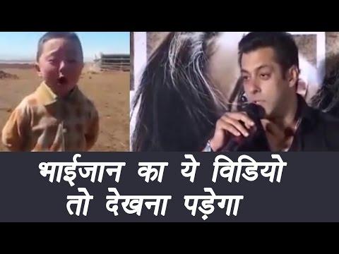 Salman Khan shares cutest video of little boy...