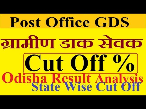 Cut Off % For Different States | Post Office GDS | Odisha Post Office GDS Result Analysis |