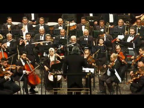 فرقة الأوركسترا السمفونية القومية العراقية تحارب الإرهاب بالموسيقى…  - 15:54-2018 / 12 / 6