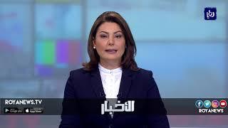 تعليق دوام المدارس الخاصة السبت بسبب الحالة الجوية السائدة - (9-11-2018)