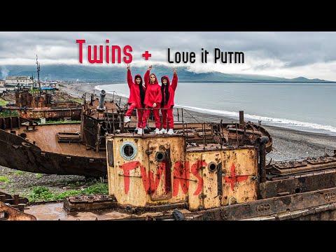 Группа «Twins +» Love It Ритм - Монатик - кавер версия 🎶
