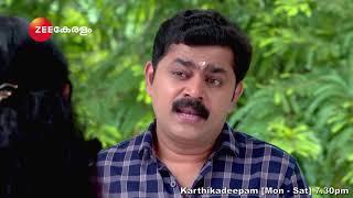 Karthikadeepam - Monday - Saturday, 7.30 PM - Zee Keralam