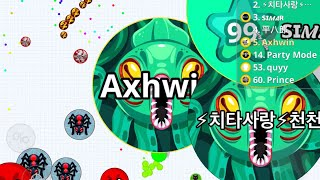 AGAR.IO MOBILE DESTROYING TEAMS + REVENGE