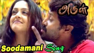 Arul Songs | Tamil Movie Video Songs | Soodamani Video Song | Vikram hits | Harris Jeyaraj best hits