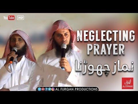 Neglecting Prayer - نماز چھوڑنا