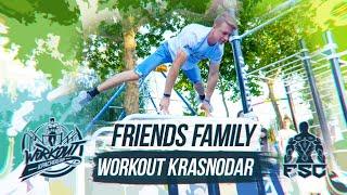 WORKOUT KRASNODAR | Friends Family