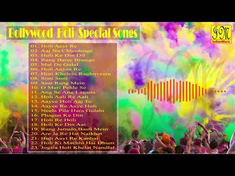 Bollywood Holi Special Songs  Non Stop Holi Special Songs  Audio Jukebox Indianmusic 2020