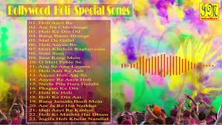 Bollywood Holi Special Songs Non - stop Holi Special Songs Jukebox