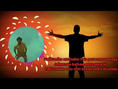 Rajavukku Raja Song Lyrics//Padikaadha muttaalnu Pala peru sonnaanunga WhatsApp status