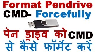 How to Format Pendrive using Command Prompt Forcefully - Format Corrupted Pen Drive CMD