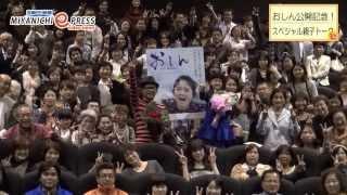 昭和の国民的ドラマを基にした映画「おしん」で主役を演じている濱田こ...