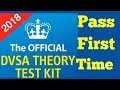THEORY TEST 2018 QUESTIONS AND ANSWERS  1