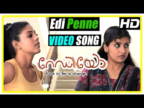 Radio Malayalam Movie | Malayalam Movie | Edi Penne Song | M