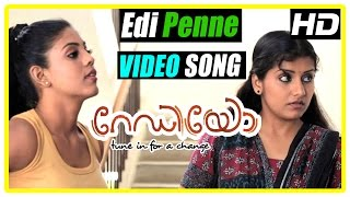 Radio Malayalam Movie | Malayalam Movie | Edi Penne Song | Malayalam Movie Song | 1080P HD