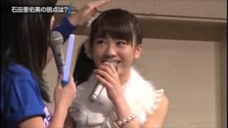石田亜佑美さんのバースデーイベントでサプライズ出演した鈴木愛理さん。