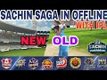Sachin saga cricket champions in offline with IPL matches , release date confurmed
