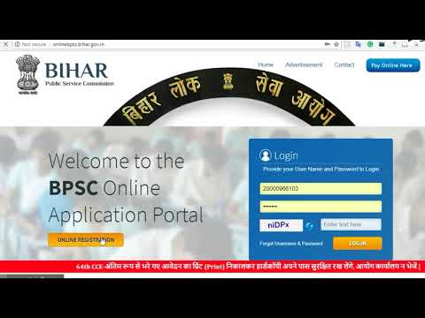 BPSC 64th  PRE EXAM REGISTRATION ONLINE | HOW TO APPLY ONLINE BPSC APPLICATION FORM  2018