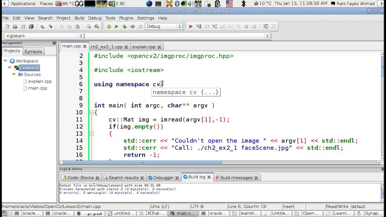 OpenCV Using C++ Lesson 14 : A restart using the Object Oriented method and  OpenCV2 (Arabic Version)